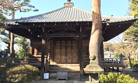 YAKUSHI-DŌ